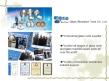Dongguan Bohai Glass Abrasive Tools Ltd.