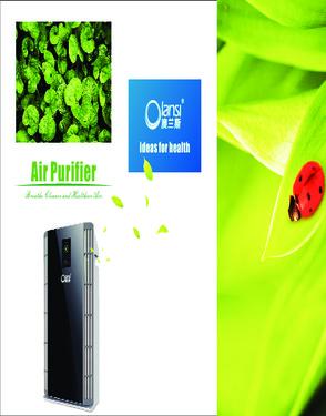 ture hepa filter high sterilization uv lamp home air filter
