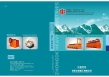 Luoyang Zhongde Heavy Industries Co., ltd