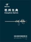 Hangzhou Optcla Medical Instrument Co., Ltd