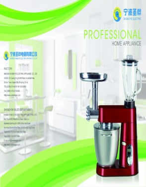 meat grinder kitchen appliance food processor