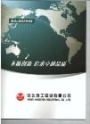 CNG-2 Cylinder for car