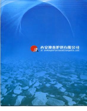 Xi`an Aoqin Furnace Charge Co., Ltd.