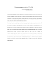 Hanyang Paper Product CO., Ltd