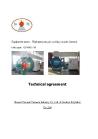 High pressure gasheat treatment furnace cooling vacuum furnace