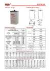 stationary 2V AGM battery