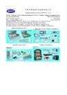 OEM Hardware Spare Parts