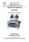 Cylinder Curling Machine