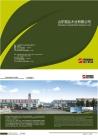 Linyi Zhongmao Interenational Trading Co