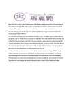 Perfect China Co. Ltd.