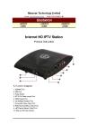 Network Internet HDTV Station