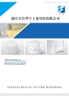 Dust Filter Bag--PE/PP/NOMEX/FMS/ACRYLIC/PPS/P84/PTFE