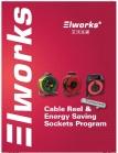 Elworks Manufacturing Zhuhai Limited