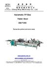 PP Plastic Box Folder Gluer