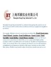 Bangying Industrial Co., Ltd.