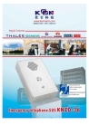 Paging System, Intercom System, IP Phone, Explosion Proof Phone Koontech KNZD-36