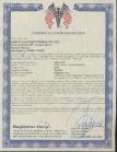 kanfot Electronics Manufacture Co.Ltd