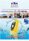 Paging System, Intercom System Koontech waterproof telephone KNSP-11