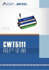 GSM alarm system CWT5021 MMS Camera