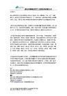 Foshan Nanhai Sannora Sanitary Ware Co., Ltd