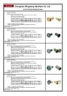 JingRan Trading (ZS) Limited