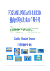 FOSHAN LIANGAN IMPORT AND EXPORT LIMITED