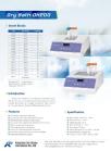 Dry bath-DH100-2