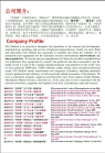 PLS Medical CO., LTD.