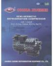 Jiangsu Xuemei Refrigeration Equipment CO., LTD.