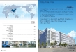 minbow(fujian) corporation