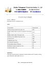 titanium dioxide rutile/anatase solephate process ( SGS PROVED)