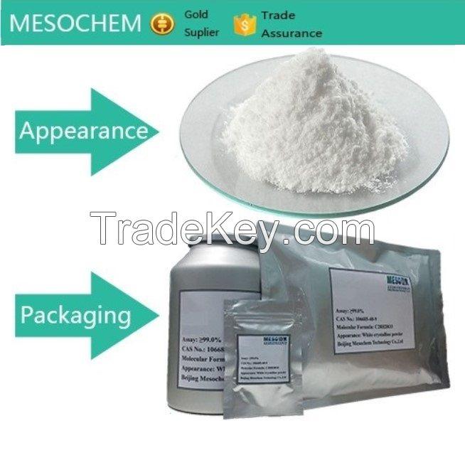 API Raw Material 134523-03-8 Atorvastatin Atorvastatin Calcium