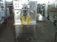 기름 충전물 기계...