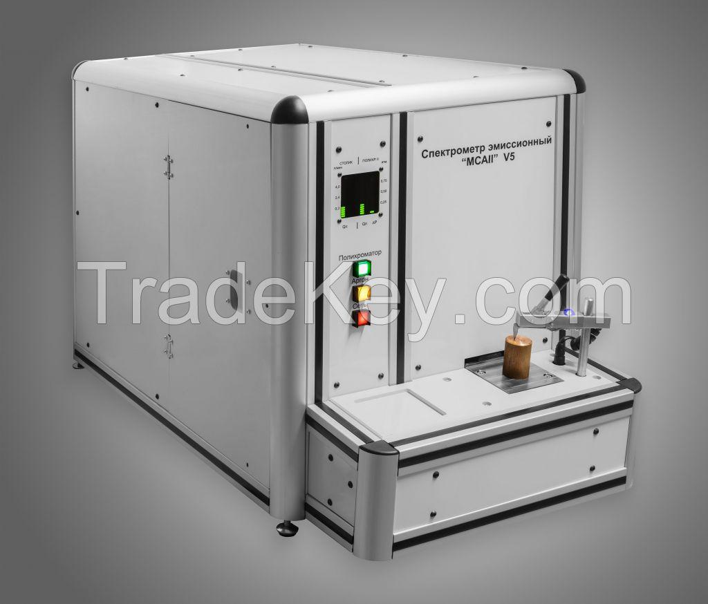 Spectrometer MSA