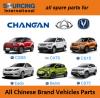 Genuine CHANA Spare Parts SC6350 Spare Parts for CHANA Auto Parts