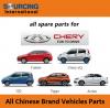 Original and OEM Chery QQ A11 A13 A15 Tiggo Spare Parts Chinese Car Parts