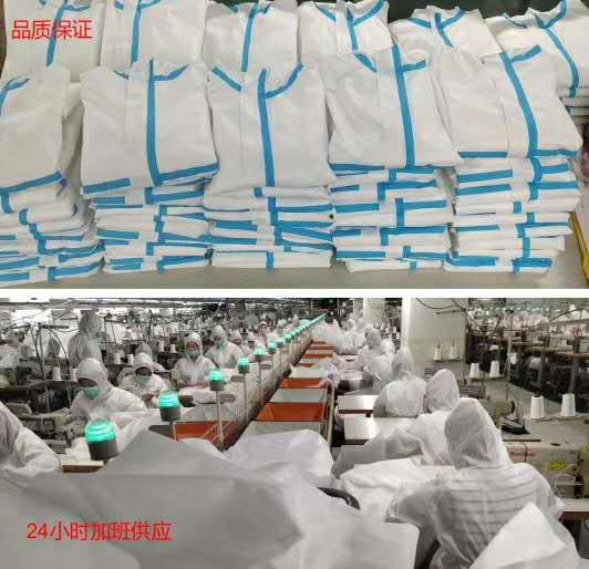 disposable mdical protective suit