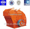 Industrial vertical shaft impact crusher Capacity(160-190t/h)