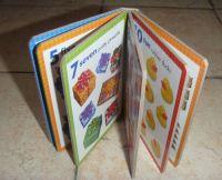 Книги детей...