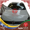 PE 보호 필름, 명확한 필름 차 표면 보호