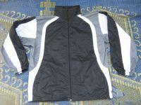 Куртки дождя