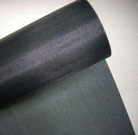 Черная ткань...