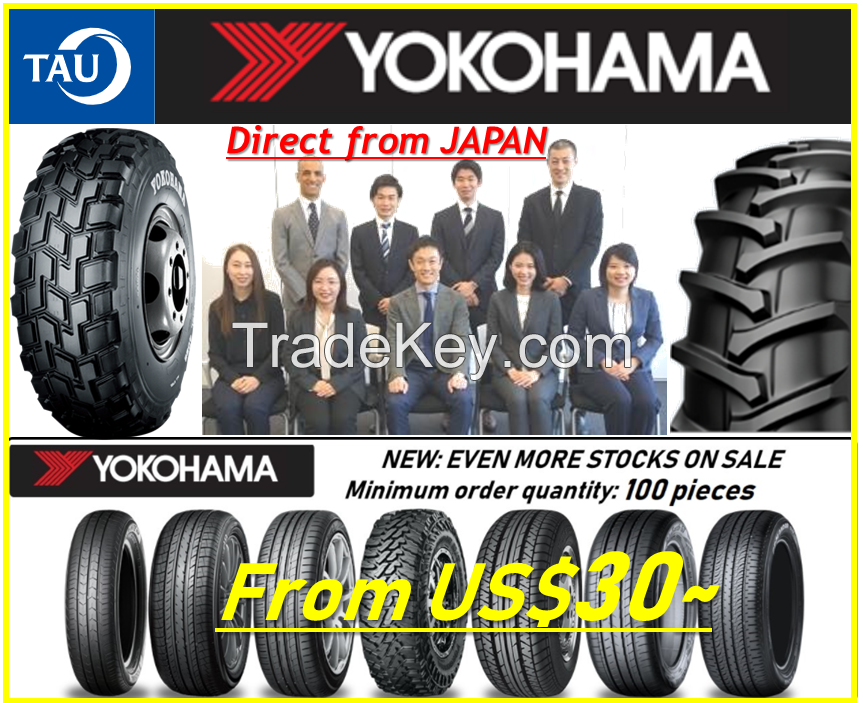 New Japanese Premium Tires