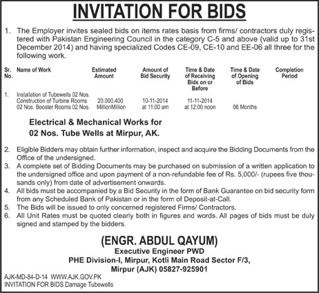 public health engineering division mirpur invitation for bids for