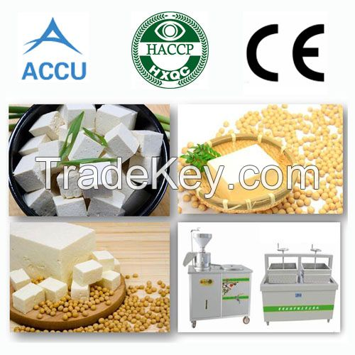 automatic commercial soya bean curd maker