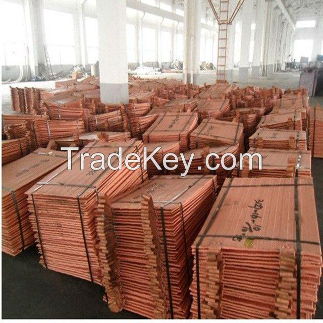 copper cathode 99.99% manufacture supply world market export grade