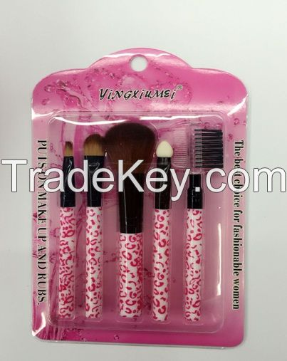 Sell Make Up Brushes, Cosmetic Brush Set