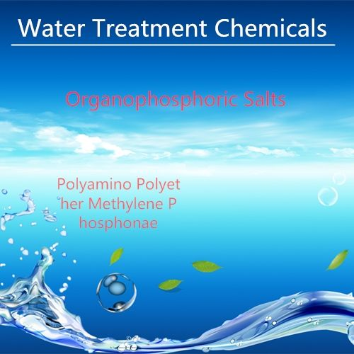 Sell Polyamino Polyether Methylene Phosphonae
