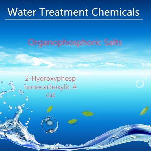 Sell 2-Hydroxyphosphonocarboxylic Acid