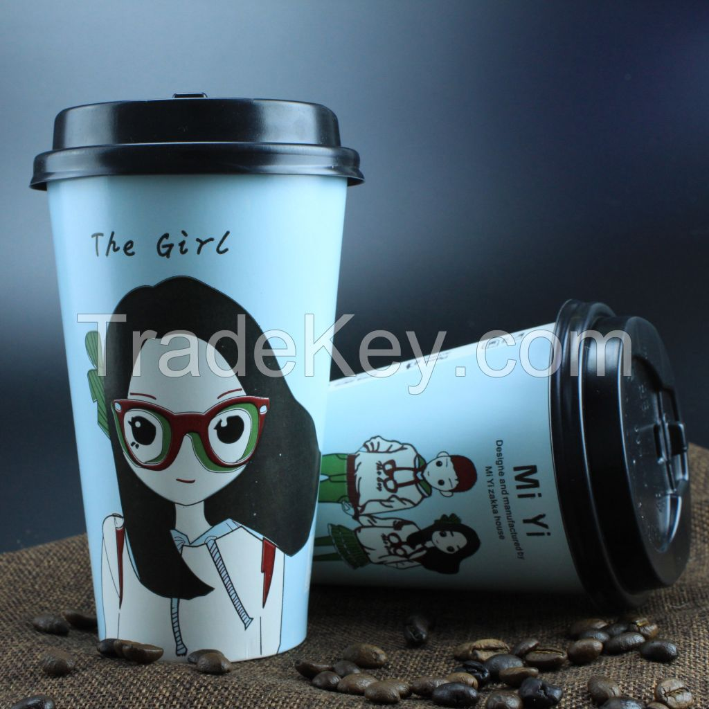 8oz V Shape Disposable Paper Cup with Printing